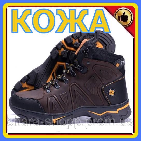 Мужские зимние кожаные ботинки Columbia Chocolate | Зимнее кожаные ботинки мужские | Ботинки мужские зимние