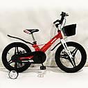 Велосипед 1850D-HAMMER HUNTER червоний. Магнієва рама (Magnesium), фото 6