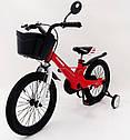 Велосипед 1850D-HAMMER HUNTER червоний. Магнієва рама (Magnesium), фото 3