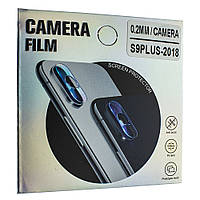 Стекло на камеру Samsung S 9 Plus 2018 защитное 2.5D