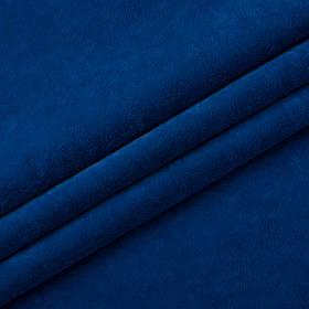 Ткань антикоготь флок Финт синего цвета