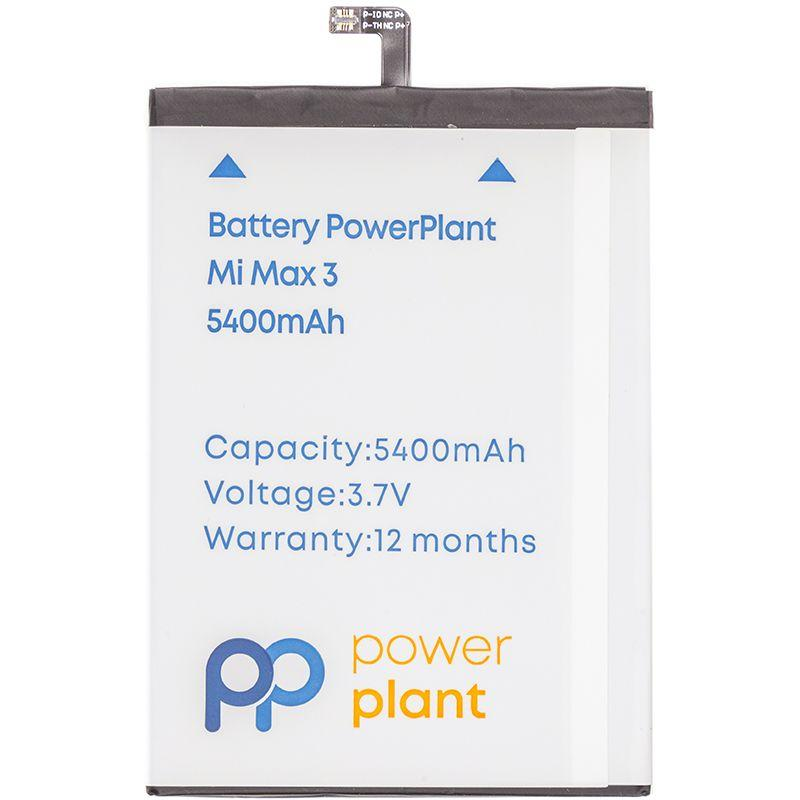 Аккумулятор Xiaomi Mi Max 3 / BM51 / SM220304 (5400 mAh) PowerPlant
