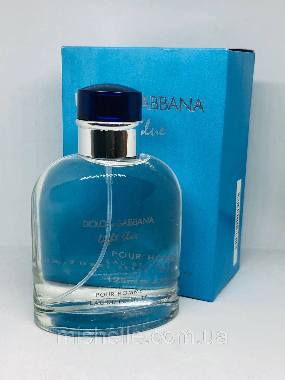 Мужской одеколон Dolce & Gabbana Light Blue Pour Homme (Дольче Габбана Лайт Блю Пур Хом) без чехла!
