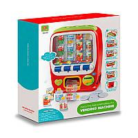 Детский игровой торговый автомат ББ 838-68