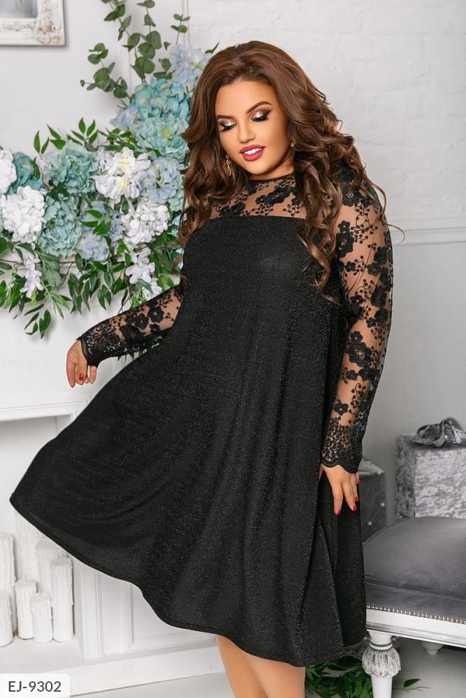 Коктельное праздничное платье  размеры: : 48-50, 52-54, 56-58, 60-62