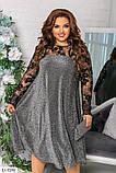 Коктельное праздничное платье  размеры: : 48-50, 52-54, 56-58, 60-62, фото 3