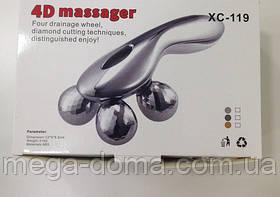 Лифтинг массажер для лица и тела 4D