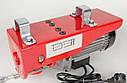 Тельфер электрический 150/300кг. EURO CRAFT HJ 202 1,6 кВт 12/6м, фото 3