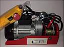 Тельфер электрический 150/300кг. EURO CRAFT HJ 202 1,6 кВт 12/6м, фото 4