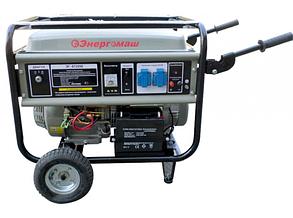 Бензиновый генератор Энергомаш ЭГ-87255Е 5 кВт электрический пуск