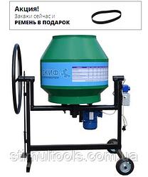Бетономешалка Скиф БСМ-140