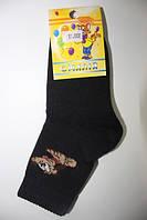Детские махровые носки Смалий, 16 размер (3-4 года)