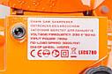 Станок для заточки цепей LEX  LXCG780 (Чехия), 780 Вт, фото 5