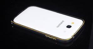 Металлический бампер для Samsung Grand Neo I9060
