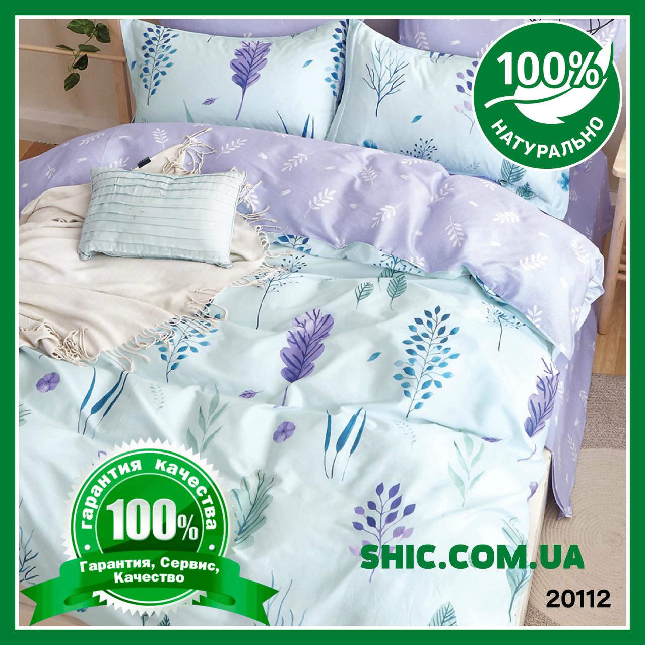 Постельное белье Вилюта (Viluta) ранфорс семейное 20112. Постель Вилюта семья. Комплекты постельного белья.