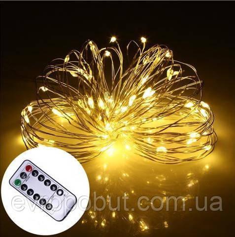 Светодиодная гирлянда LTL нить капля росы 100 led, 10 метров c пультом желтая Yellow, батарейки