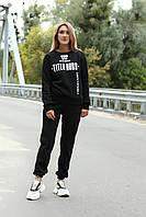Женский стильный спортивный костюм на флисе, трехнитка