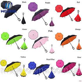Зонт наоборот зонтик парасоля upbrella обратного сложения