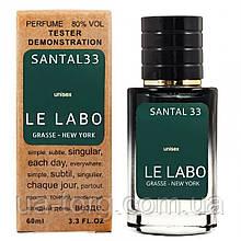 Le Labo Santal 33 TESTER LUX, унисекс, 60 мл