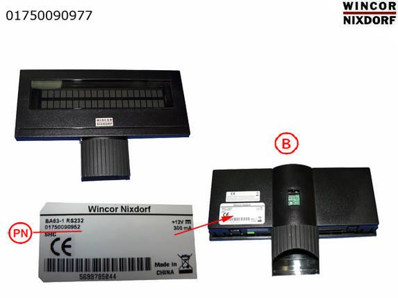 Дисплей покупателя Wincor Nixdorf BA63-1 RS-232, фото 2