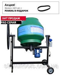 Бетономешалка Скиф БСМ-160