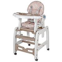 Стульчик для кормления трансформер Бежевый стул парта для кормления ребенка от 6 мес