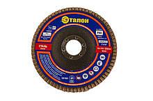 Круг лепестковый торцевой Эталон - 125 мм, Р100 цирконий прямой