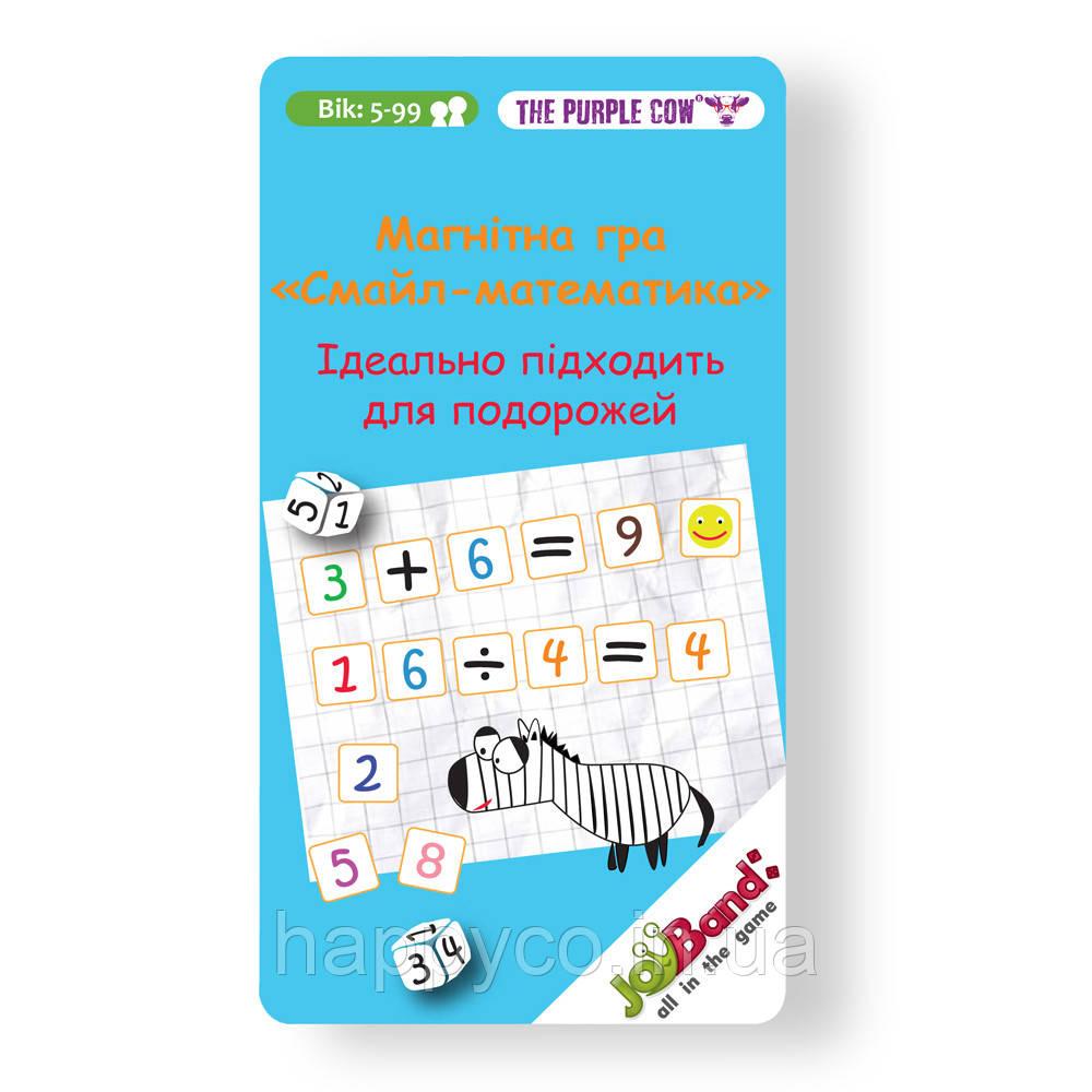 """Магнитная настольная обучающая мини игра """"Смайл-математика"""" Joy Band"""