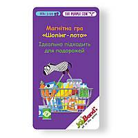"""Магнитная настольная детская мини игра """"Шопинг-лото"""" Joy Band"""