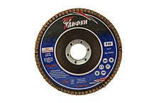 Круг лепестковый торцевой Тайфун - 125 мм, Р100 цирконий прямой