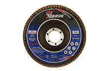 Круг лепестковый торцевой Тайфун - 125 мм, Р120 цирконий изогнутый
