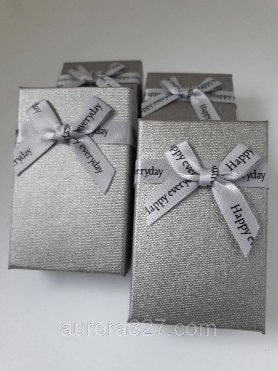 "Коробочка подарочная картонная ""Happy"" Стальной 5х8х3см"