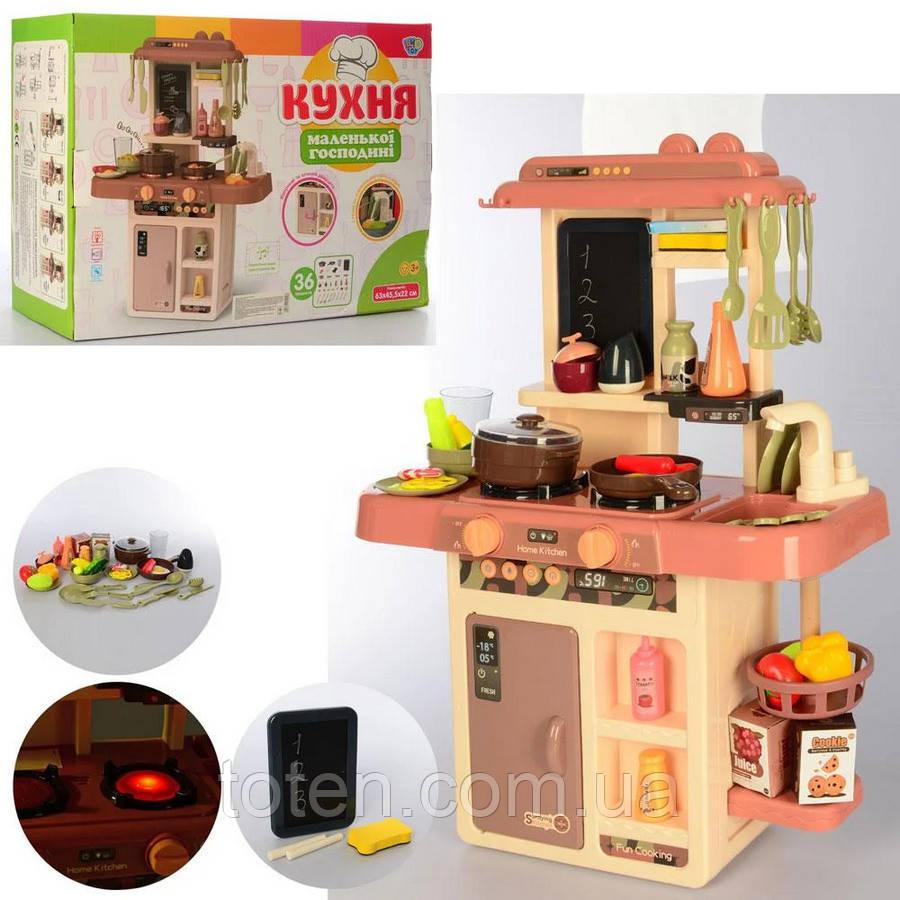 Кухня 42 аксессуара с паром и водичкой  889-188 детская игровая. высокая Т