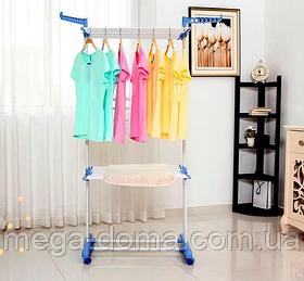Сушилка для белья Cloth Rack, Складная сушилка для белья «Так удобно», Сушка для одежды и белья