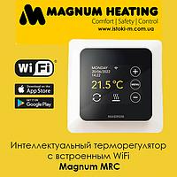 Интеллектуальный терморегулятор c встроенным WiFi Magnum MRC для системы электрического обогрева пола