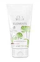 Легкий обновляющий бальзам Wella Professionals Elements, 200 мл