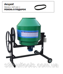 Бетономешалка Скиф БСМ-250