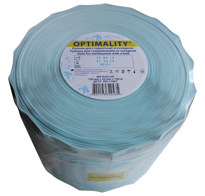 Стерилизационный рулон со складкой OPTIMALITY РСО 150 мм x 50 мм х 100 м (пар / формальдегид)
