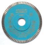 Алмазный диск диаметр 125 мм