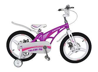 """Велосипед дитячий Ardis FALCON 16"""" колеса на литих дисках і магнієвої рамі Фіолетовий"""