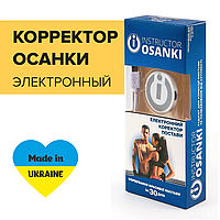 Электронный корректор осанки Instructor Osanki. Зроблено в Україні