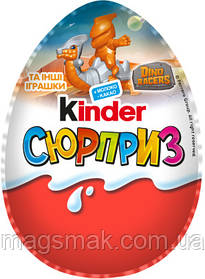 Kinder Surprise Dino Racers / Киндер Сюрприз Дино Рейсерс