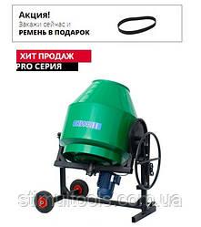 Бетономешалка Скиф БСМ-320
