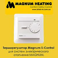 Терморегулятор для систем электрического отопления Magnum S-Control