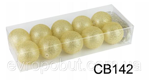 Гирлянды Cotton Balls Тайские Шарики 10led, диам 6см, длина 180см на батарейках АА