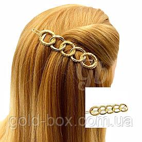 """Заколка для волос """"Цепь"""" золотая"""