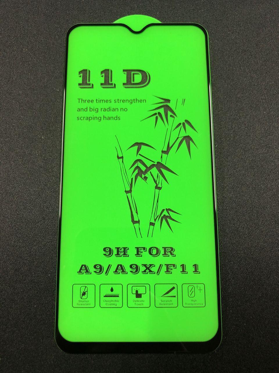 Cтекло 11D для Xiaomi redmi note 8 pro - black