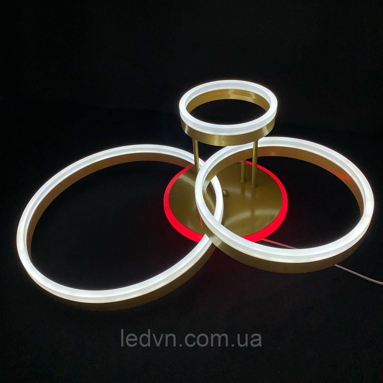 Потолочная светодиодная люстра на три кольца золото 90 вт