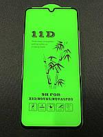 Cтекло 11D для Xiaomi Mi 9 lite - black
