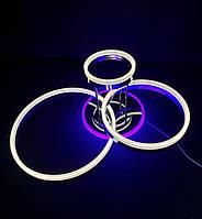 Потолочная светодиодная люстра на три кольца серебро, фото 1